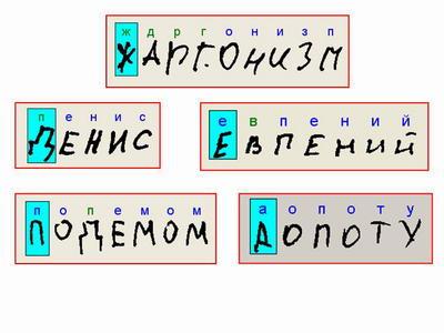 символы в бланках егэ - фото 6